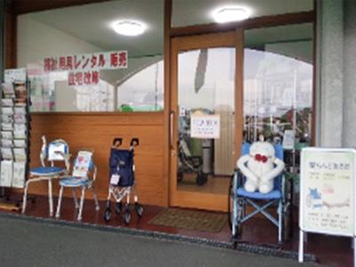 南関東支社